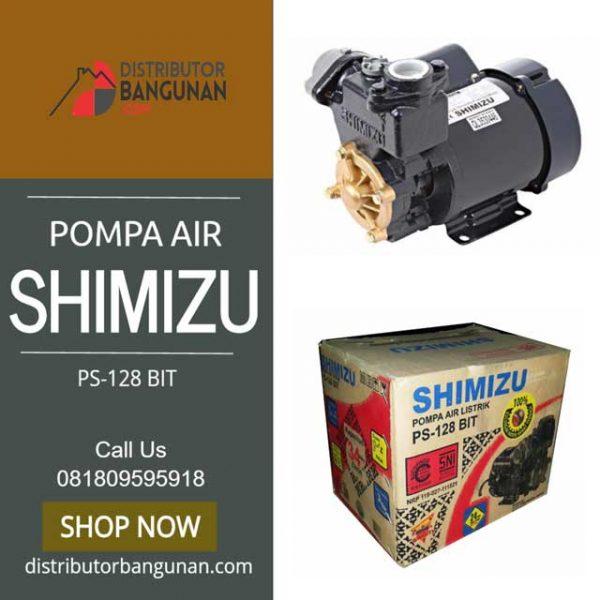 shimizu-128bit