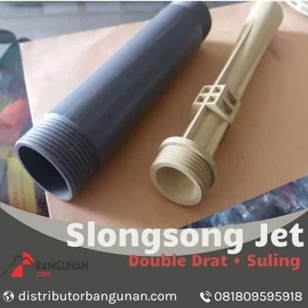 slongsong-pvc-+-suling